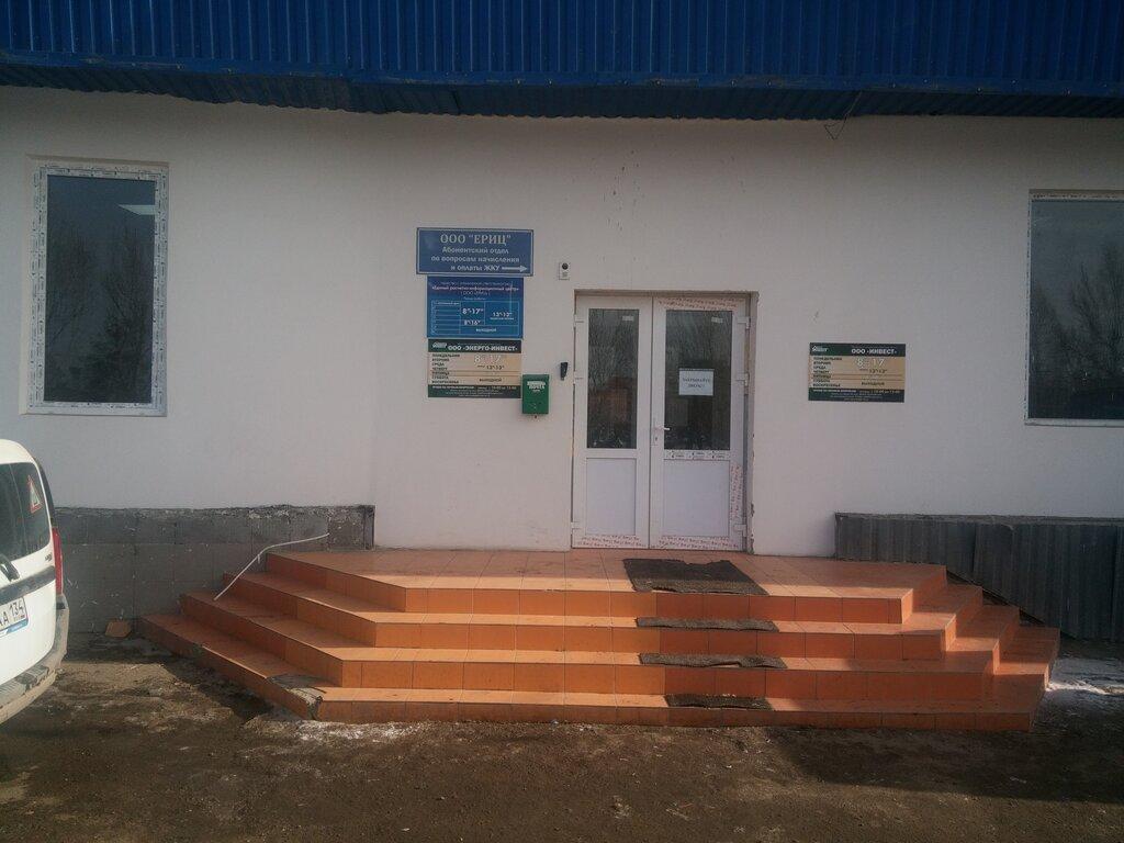 расчётно-кассовый центр — Единый расчетно-информационный центр — Волжский, фото №1