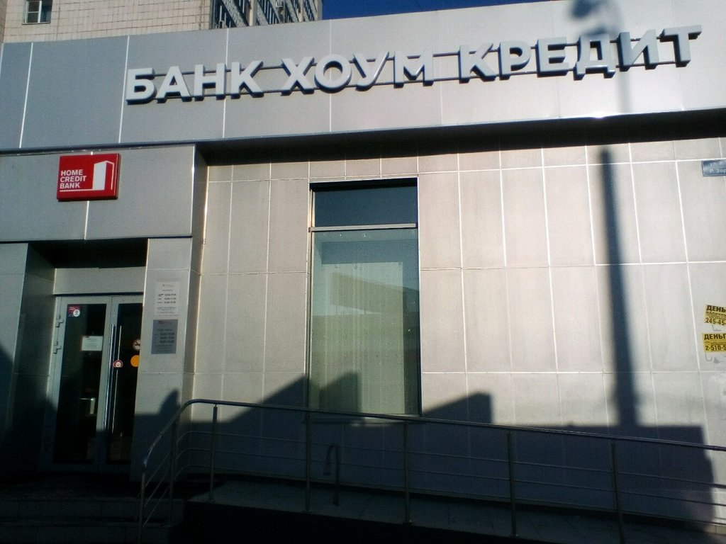проверка авто по вин коду в казахстане бесплатно