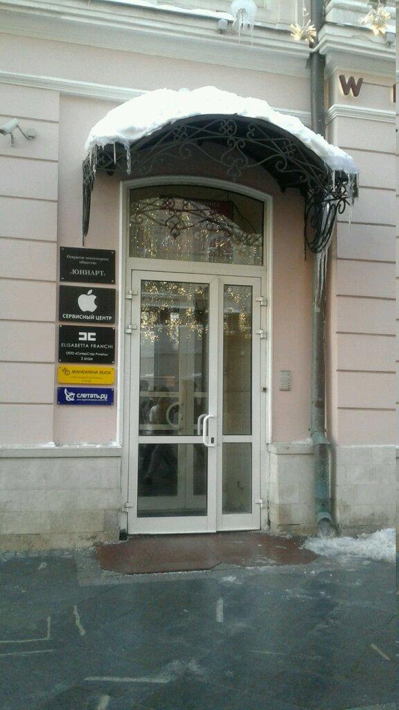 ремонт телефонов — ISupport — Москва, фото №10