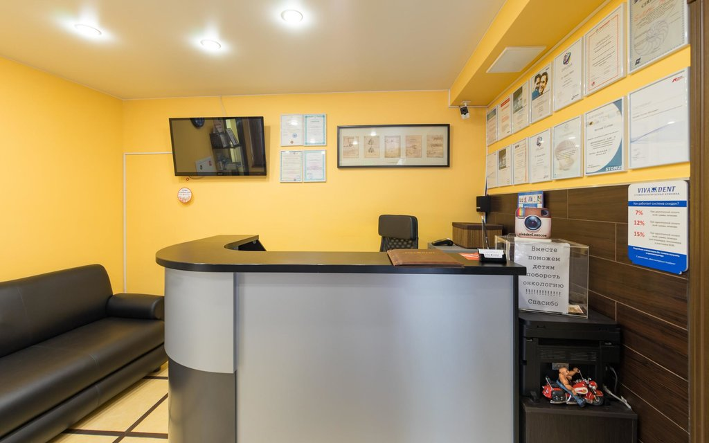 зуботехническая лаборатория — Стоматология VivaDent — Москва, фото №1