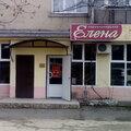 Елена, Услуги парикмахера в Городском округе Железноводске