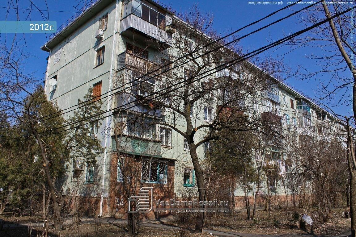 богородицы улица тургенева краснодар фото советских времен имели дело фирмой