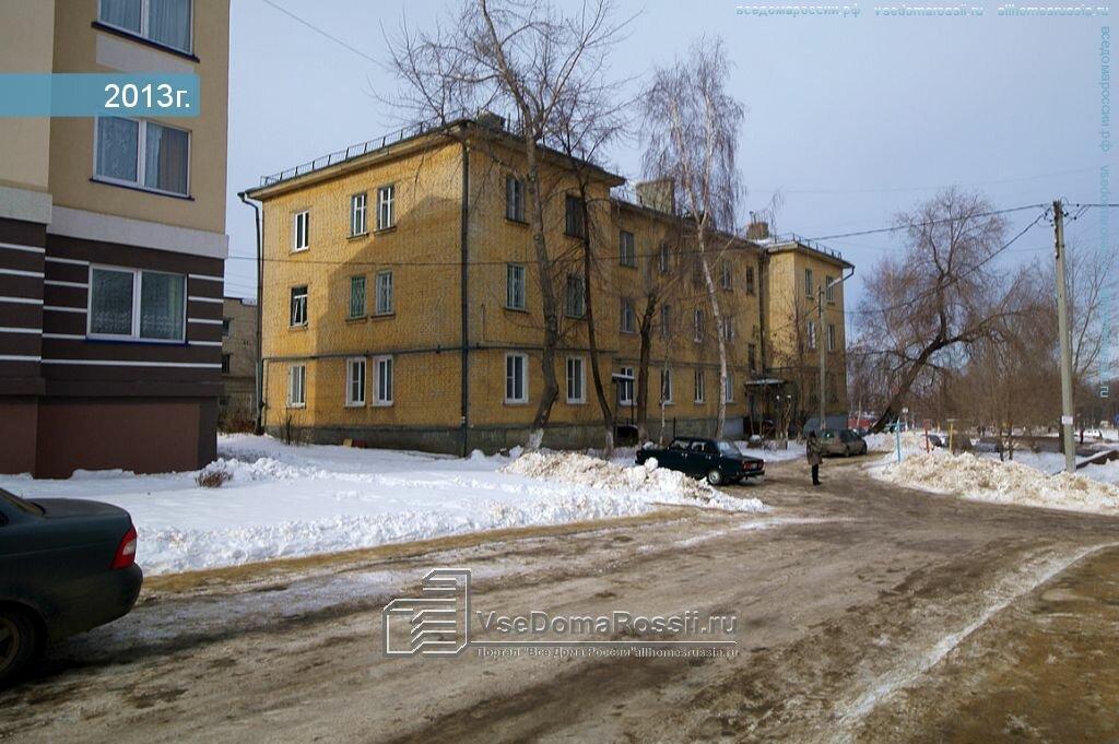 супермаркет — Белый Пеликан — Новокуйбишевськ, фото №1