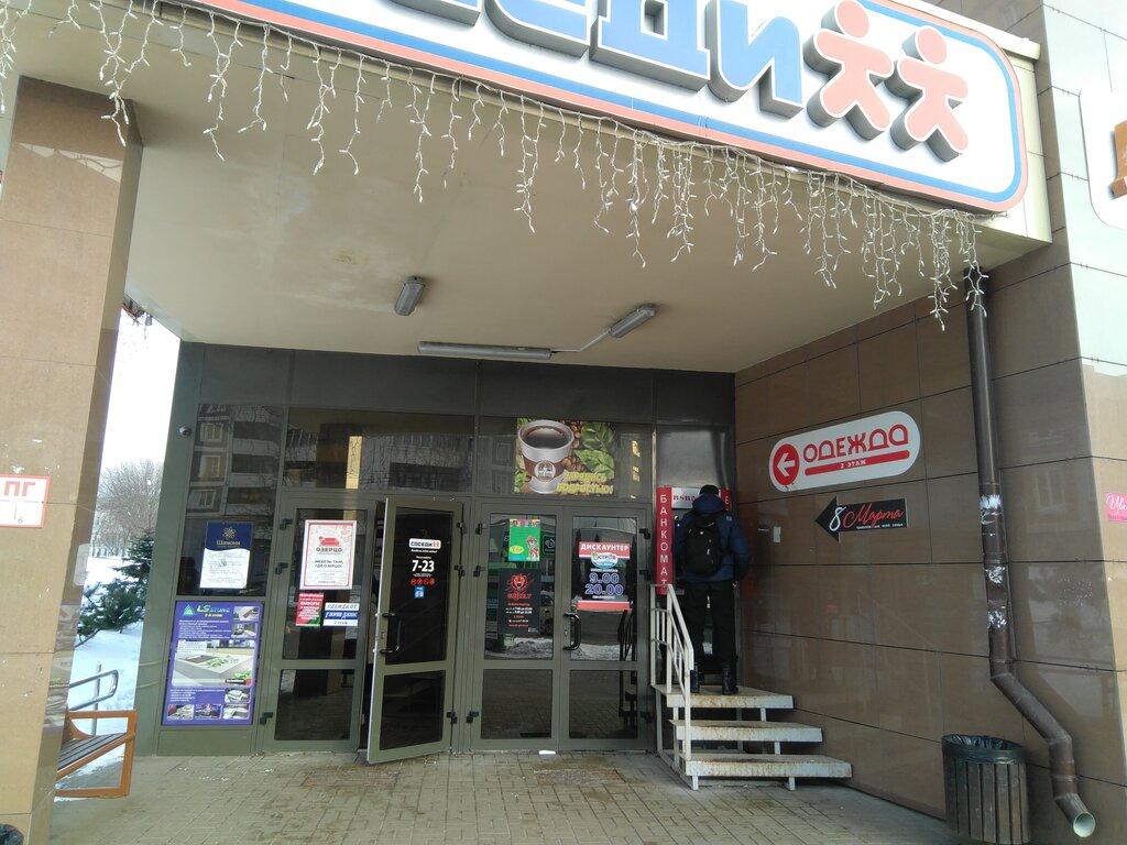 магазин продуктов — Соседи — Минск, фото №1
