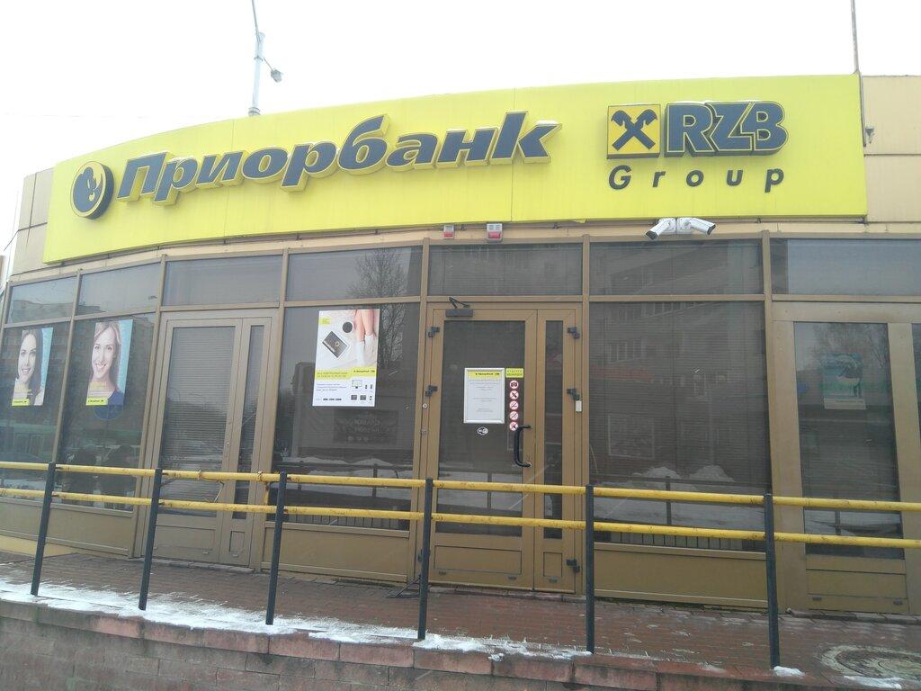 банк — Приорбанк — Минск, фото №2