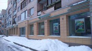 Документы для кредита Оранжерейная улица характеристику с места работы в суд Вилиса Лациса улица