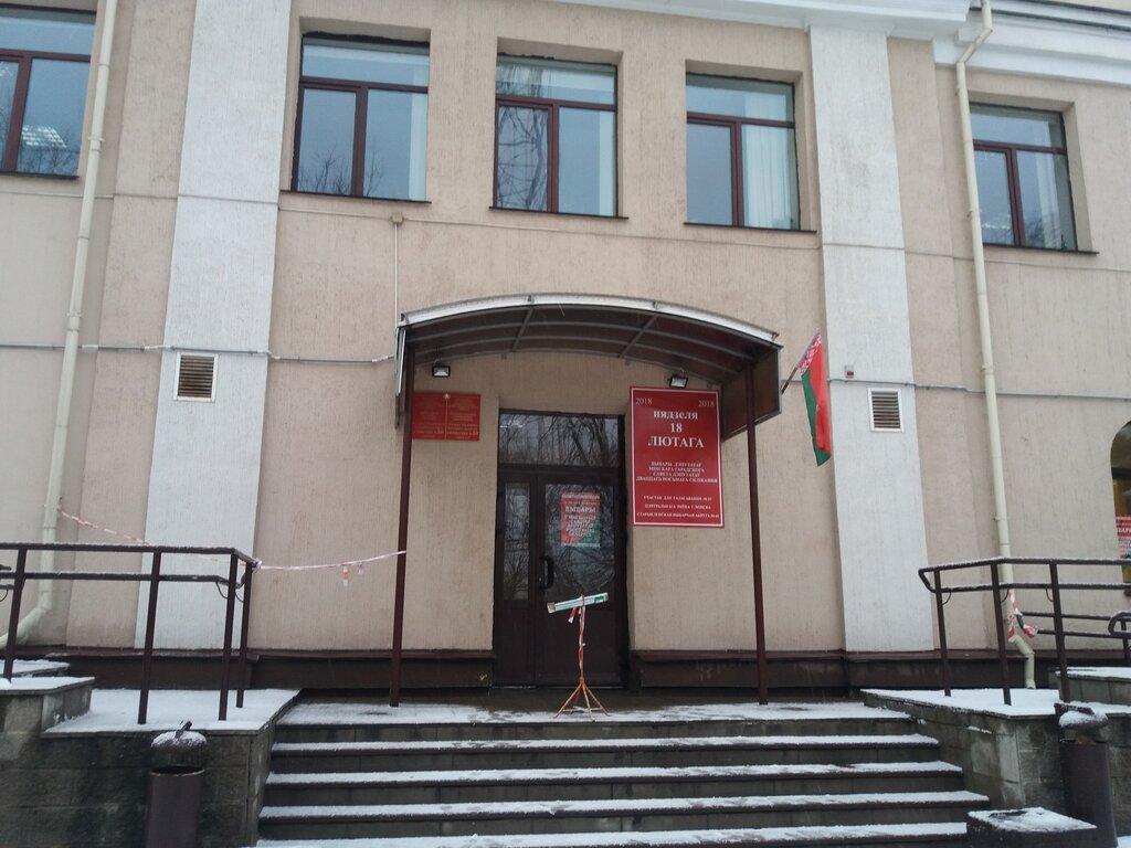 гимназия — Гимназия № 50 — Минск, фото №2