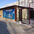 Аквафор, Монтаж водоснабжения и канализации в Азове