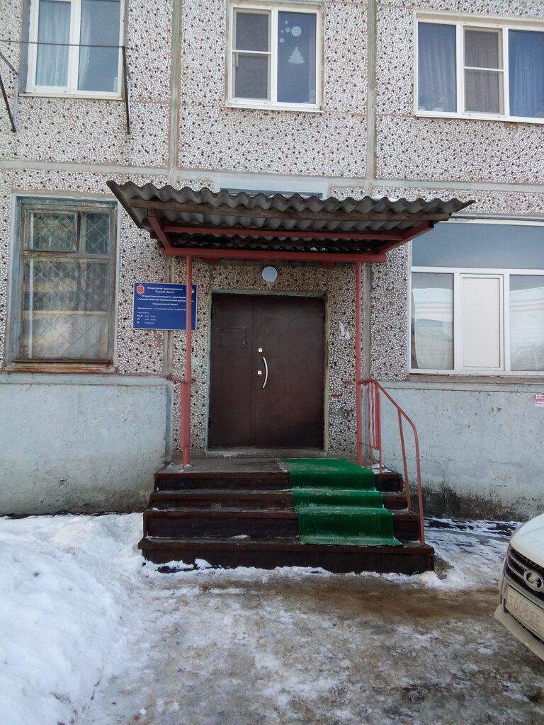 Новомосковская наркология вывод из запоя в нахабино