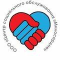 Милосердие, Услуги сиделки в Городском округе Калининград