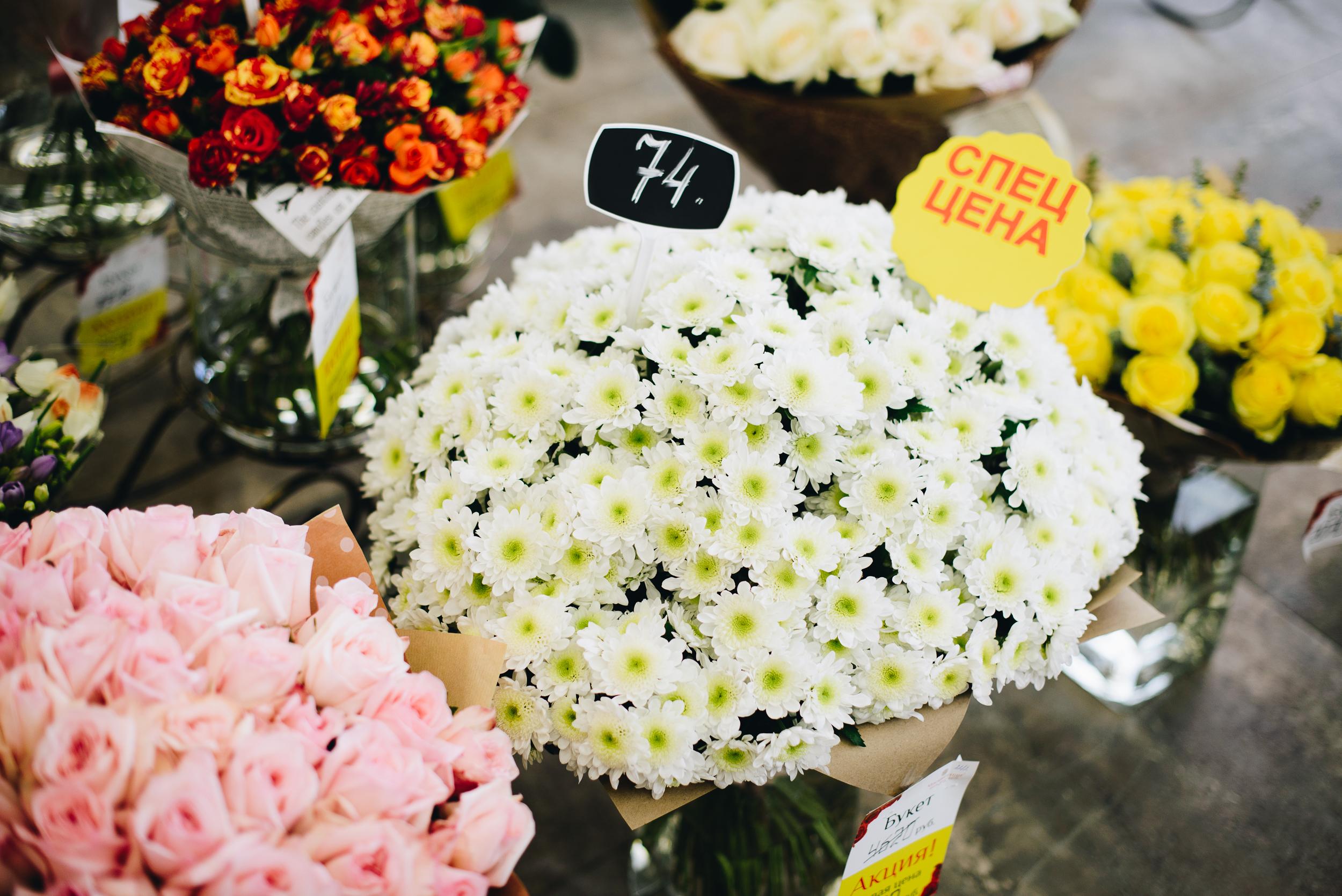 Мосцветторг доставка цветов отзывы, букет