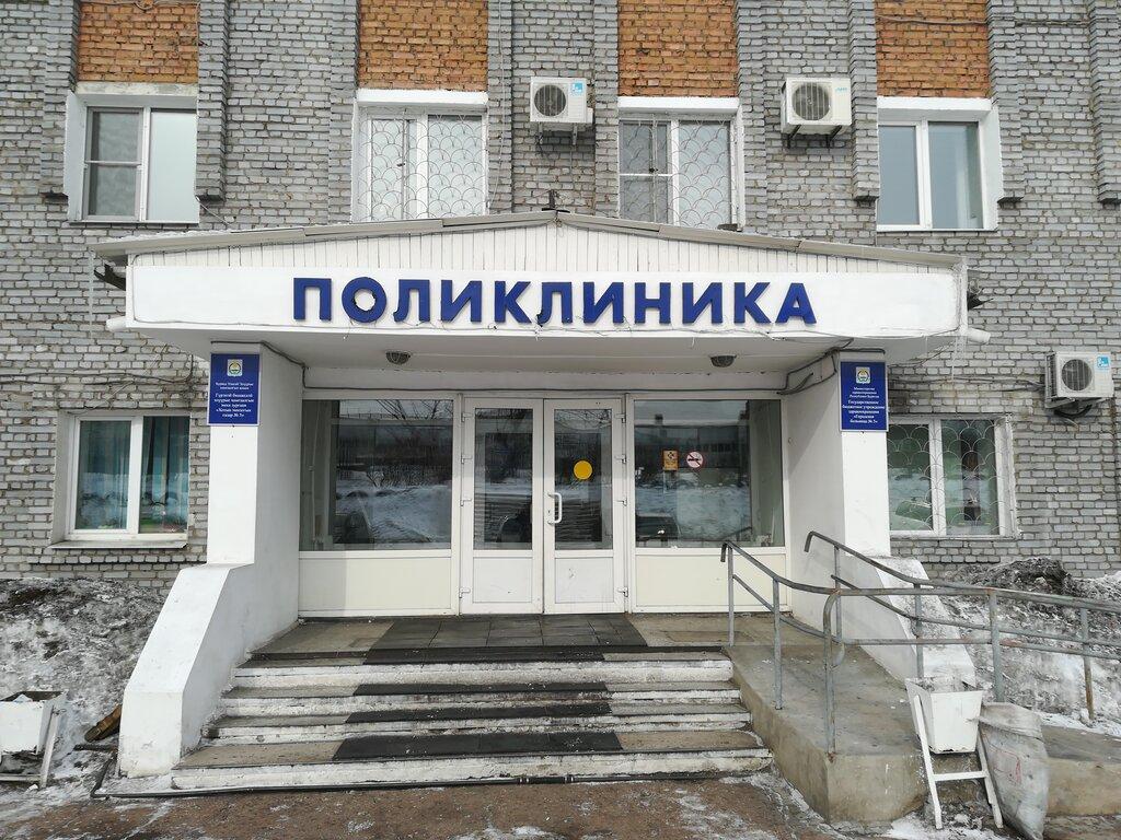поликлиника для взрослых — Городская поликлиника № 5 — Улан-Удэ, фото №1