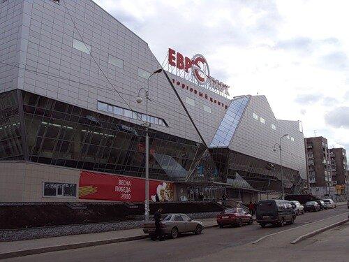Ново ленино фото европарк иркутск