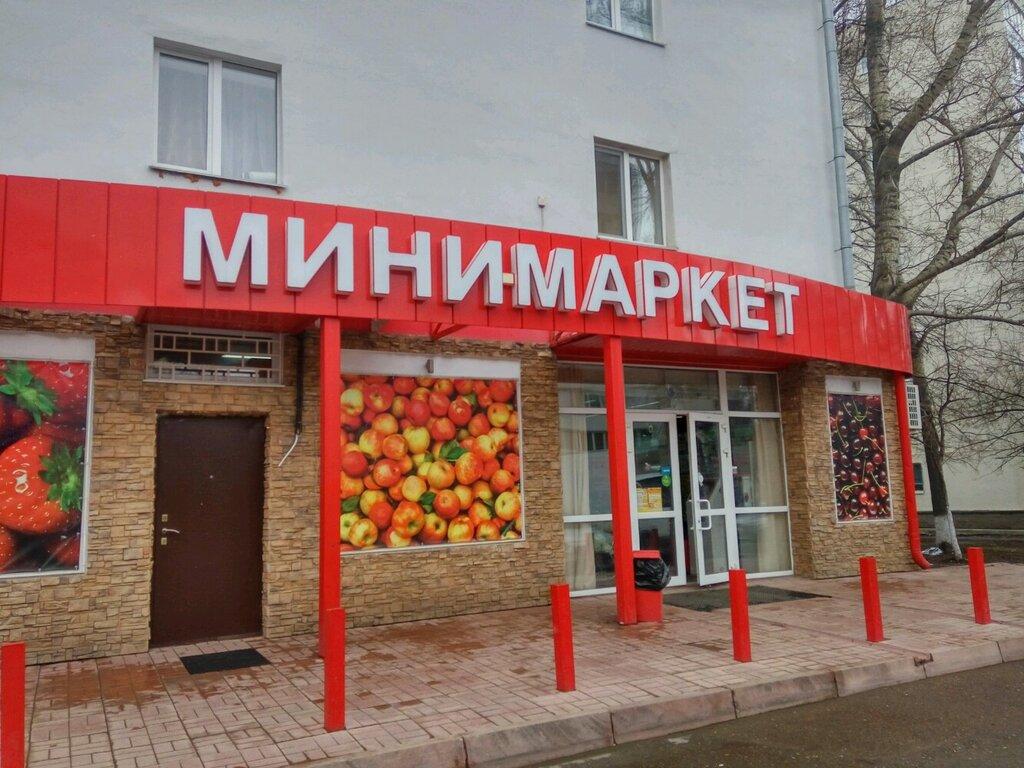 Фасады продуктовых магазинов фото