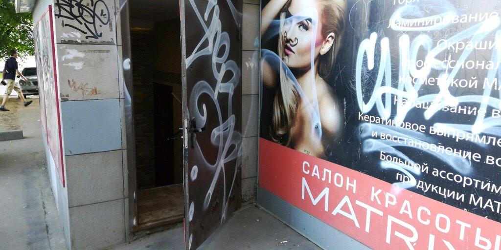 первого ничего салон матрикс селигерская фото магазина москве