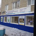 Магазин Резерв, Монтаж водоснабжения и канализации в Тюменской области