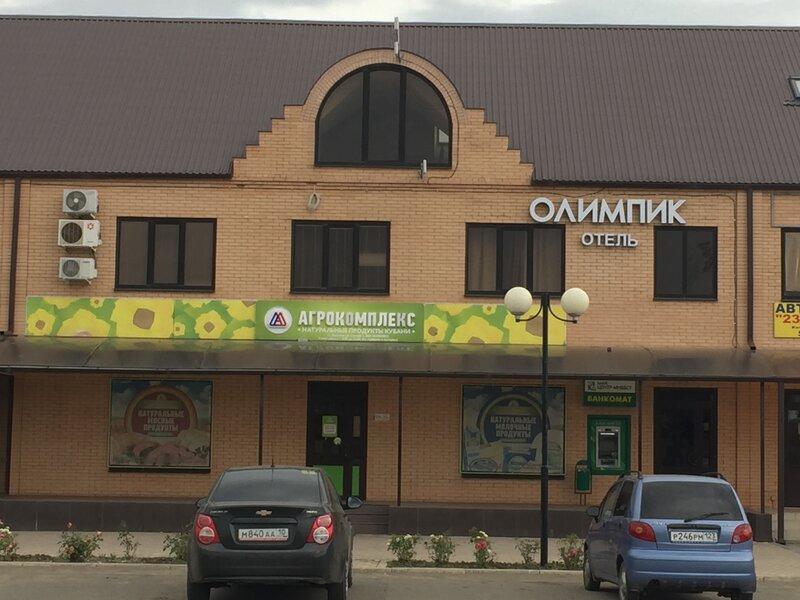 Олимпик отель Кущевская