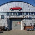 Альянс-разборов, Кузовной ремонт авто в Кургане