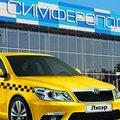 Такси Трансфер в Аэропорт, Услуги трезвого водителя в Феодосии