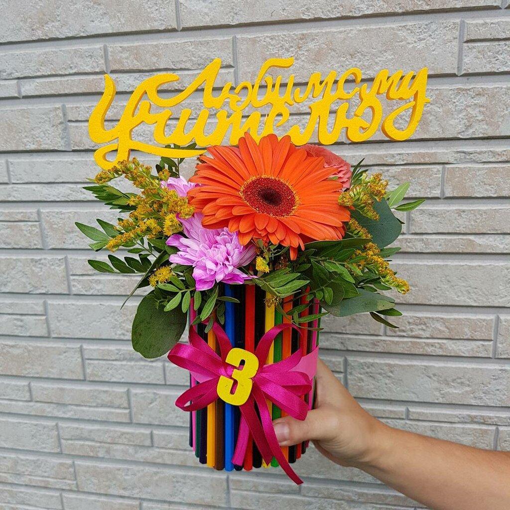 Доставка цветов на дом комсомольск-на-амуре