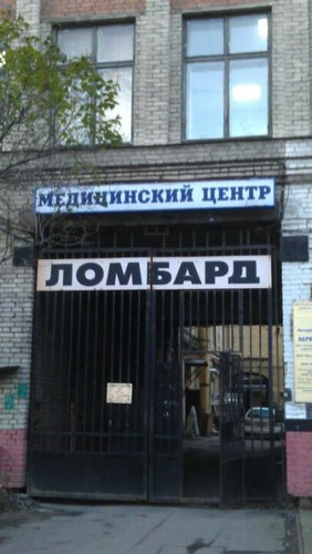 наркологическая клиника пушкарская