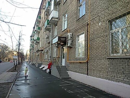 Центр трихологии в москве