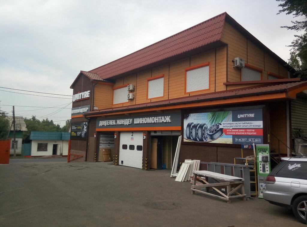 шины и диски — Unityre — Алматы, фото №2