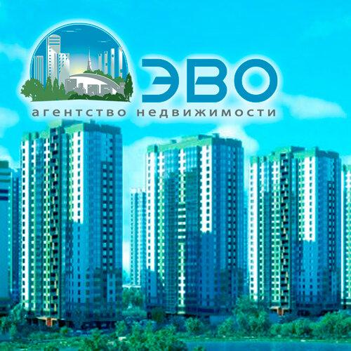 агентство недвижимости — ЭВО — Санкт-Петербург, фото №2