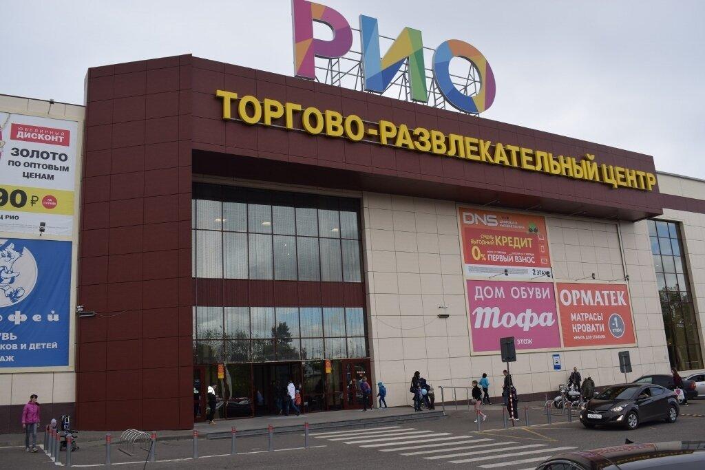 Какие Магазины Есть В Костроме