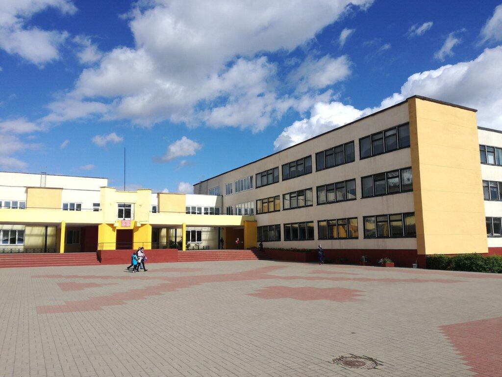 общеобразовательная школа — Школа № 11 — Солигорск, фото №1