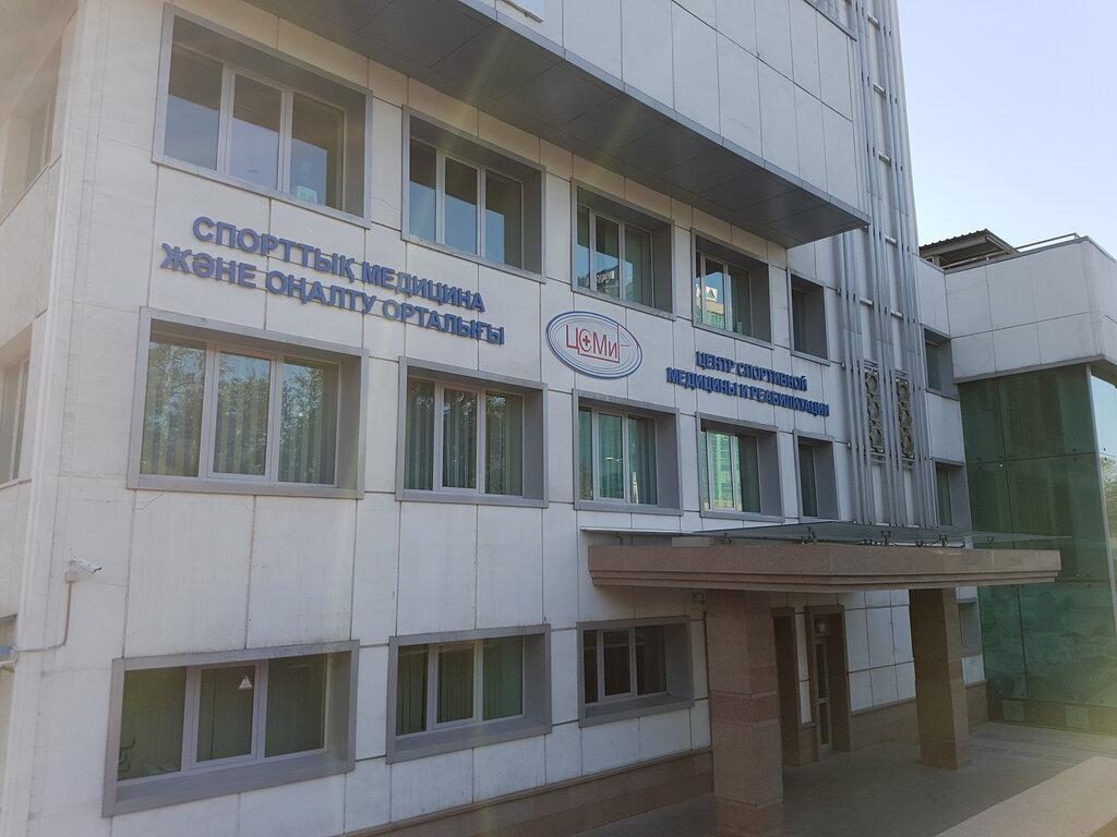 гомеопат в центр реабилитации спортсменов в воронеже ул энгельса