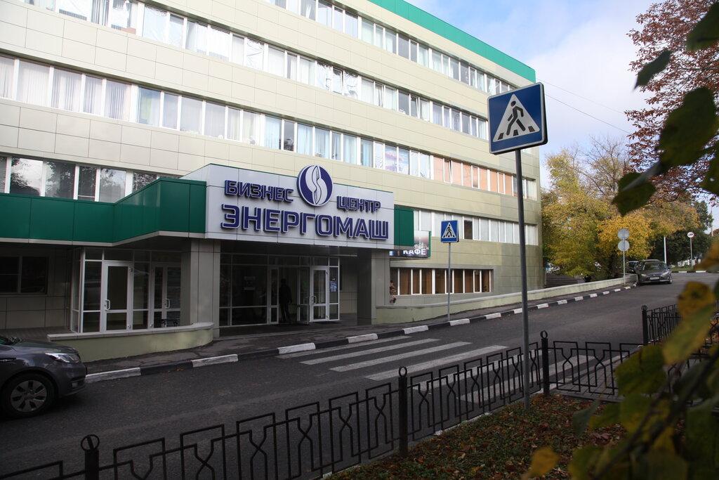 бизнес-центр — Бизнес-центр Энергомаш — Белгород, фото №1