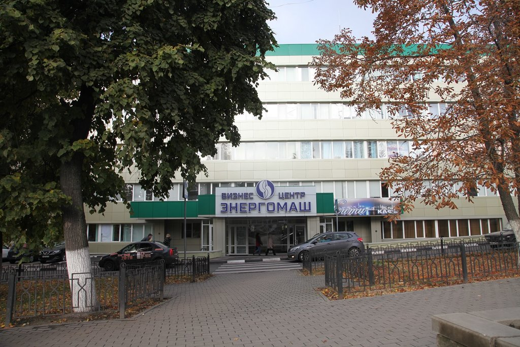 бизнес-центр — Бизнес-центр Энергомаш — Белгород, фото №10
