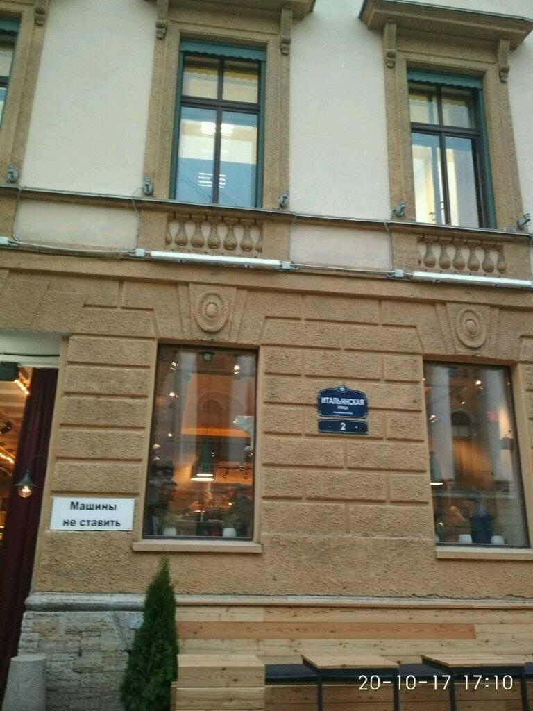 бизнес-центр — Бизнес-центр Офисный дом на Итальянской 2 — Санкт-Петербург, фото №1