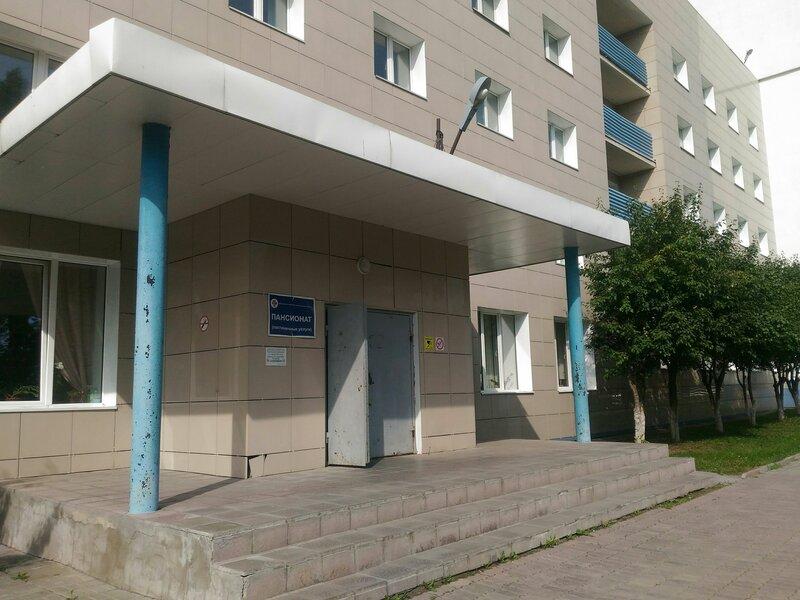 Гостиница-пансионат, Свердловская областная клиническая больница № 1