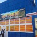 Мастерская по пошиву авточехлов, Установка дополнительного оборудования в авто в Барнауле