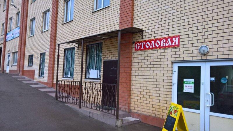 GetTaxi-Moskow - основная фотография