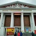 Непоседы, Заказ артистов на мероприятия в Саратове