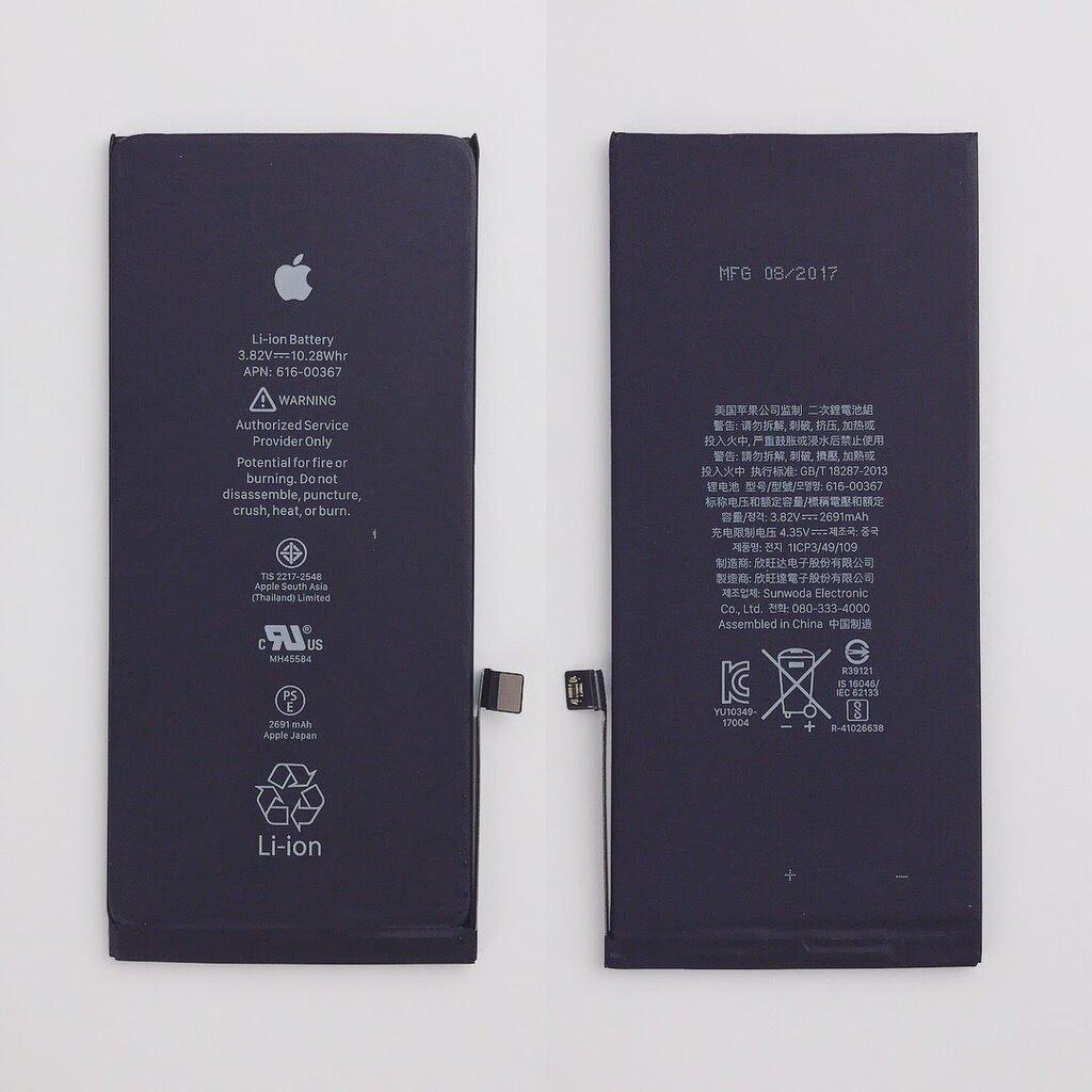 ремонт айфонов в спб дыбенко