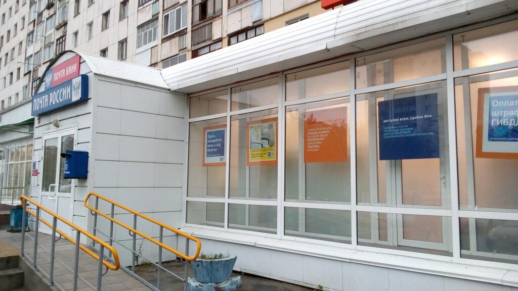 почтовое отделение — Отделение почтовой связи Тюмень 625051 — Тюмень, фото №2