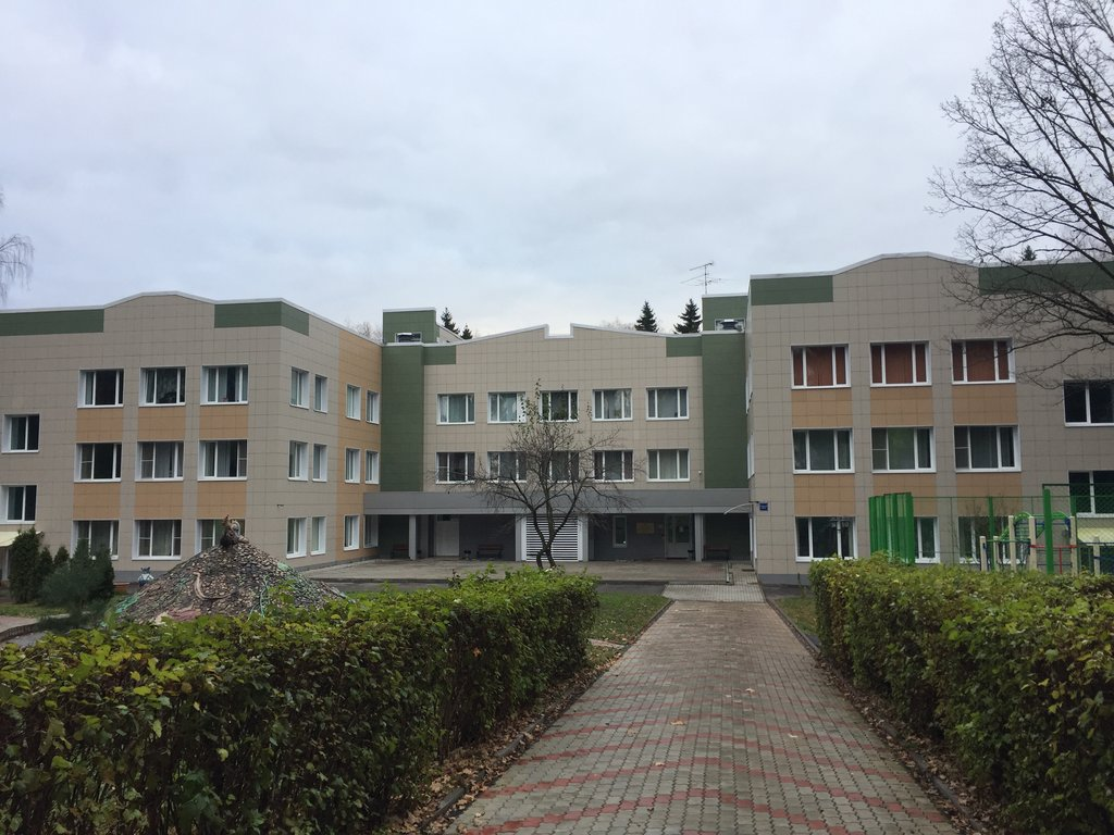 центр реабилитации вич в ангарске