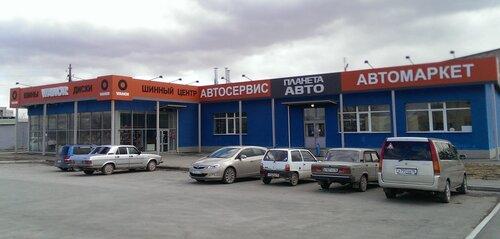 богданович авто магазин авто дом развратные