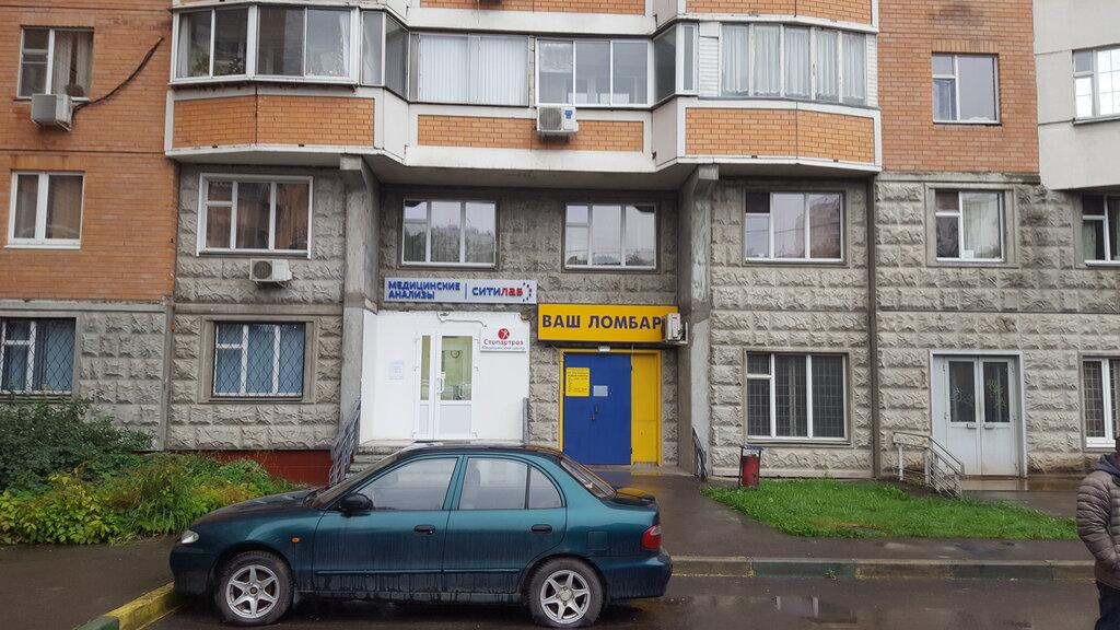 Ломбард москва чонгарский бульвар маломосковская 22 автосалон в москве