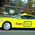 Яндекс Такси, Аренда транспорта в Городском округе Набережные Челны