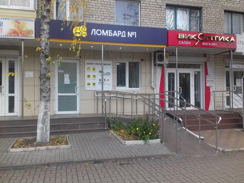 Авто в ломбард в курске киа спортейдж купить новый в москве в автосалоне