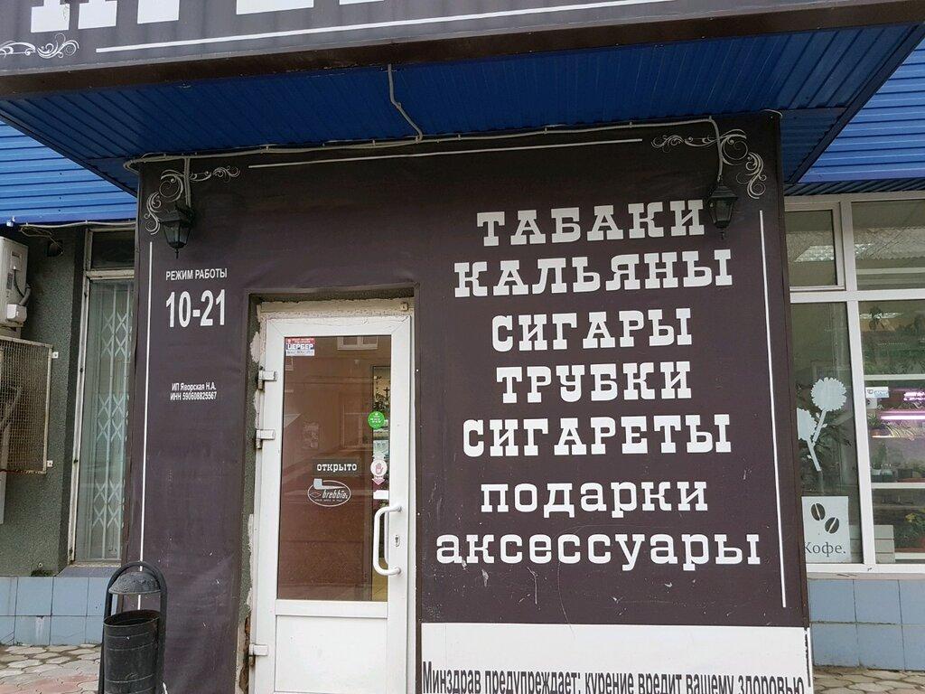 Магазин табачных изделий в перми сигареты русские купить в