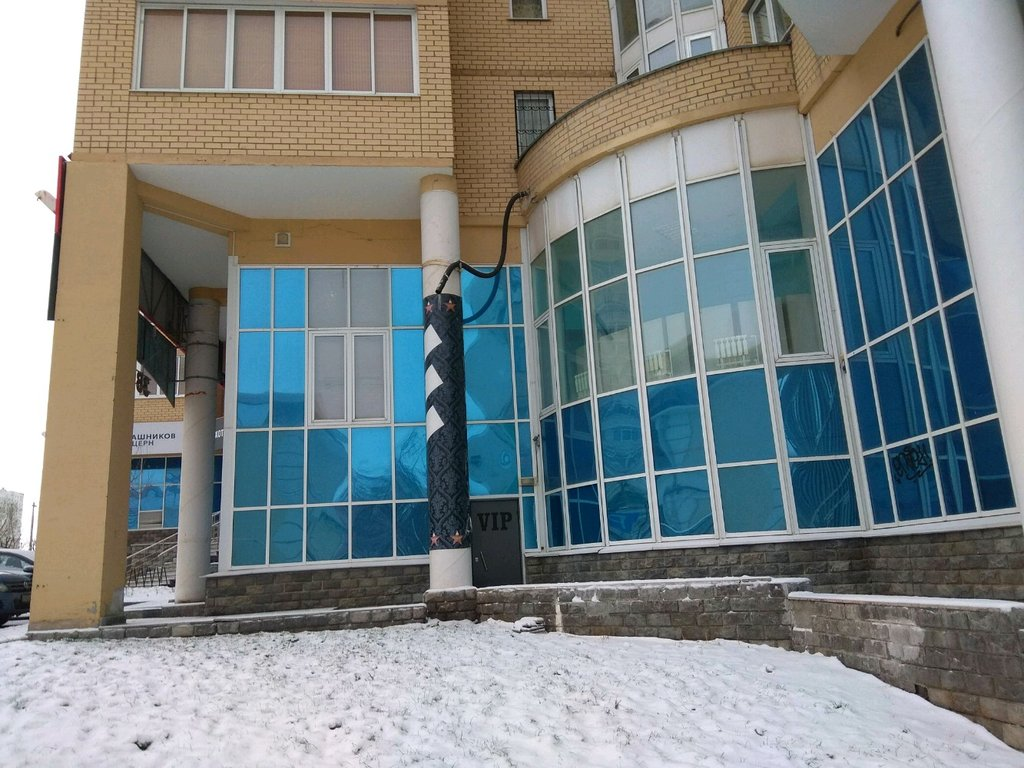 sauna — Massazhny salon VIP — Yekaterinburg, фото №3