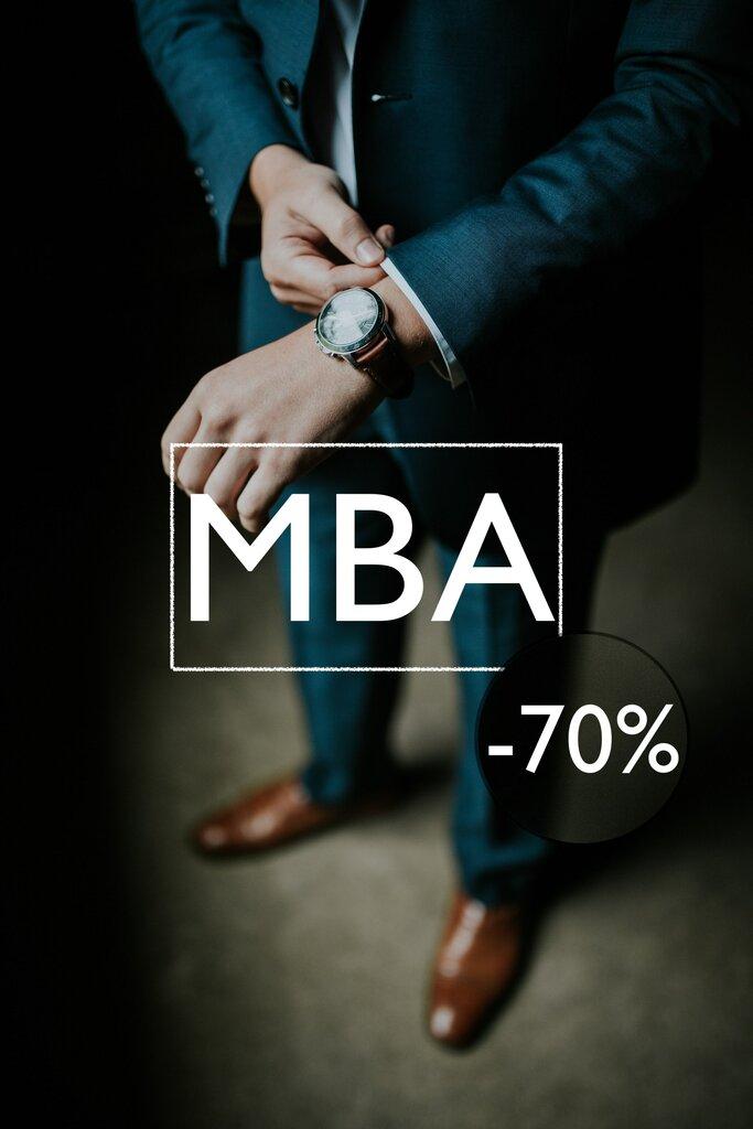 бизнес-школа — Mba School — Москва, фото №1