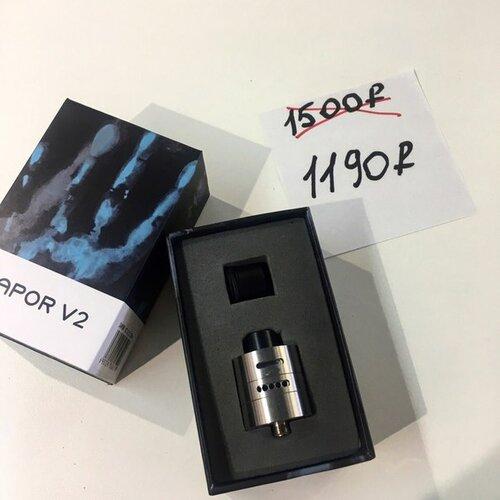 Выборг электронные сигареты купить оптовая база табака для кальянов москва