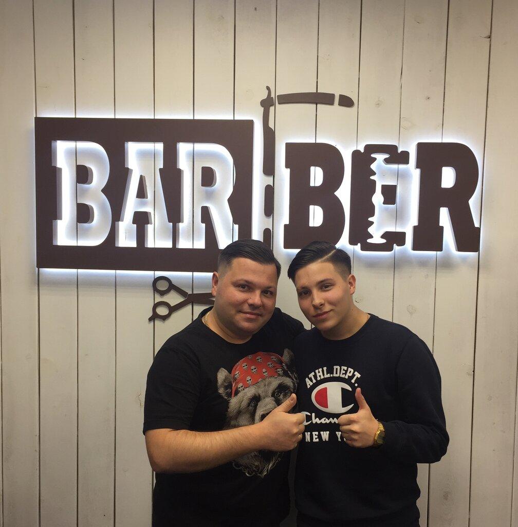 барбершоп — Barber — Москва, фото №2